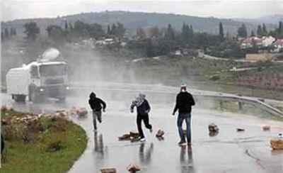 Israeli-Skunk-Spray